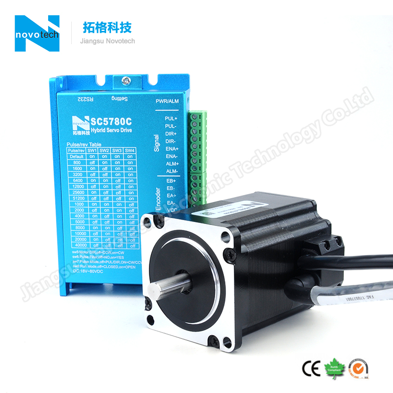 nema23 servo stepper motor with position control