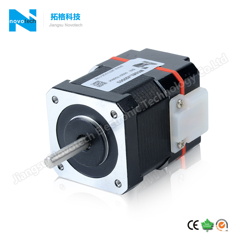 Nema17 Integrated Open-loop Stepper Motor With Driver Built-in