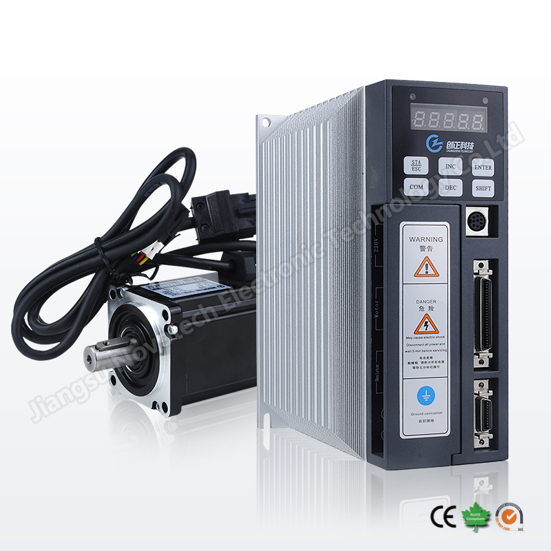 nema 24 China AC servo motor with driver 200w 400w 600w